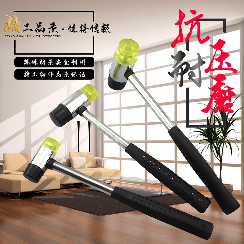 installation af små gummi hammer hammer med stål klare gummi hammer til hammer
