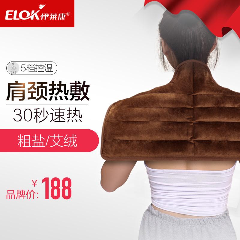 электрическое отопление отопление защиты шеи прижигание шейного позвонка плеча и шеи припарка плечи теплую шею спать электрический плечо мужчины, дамы