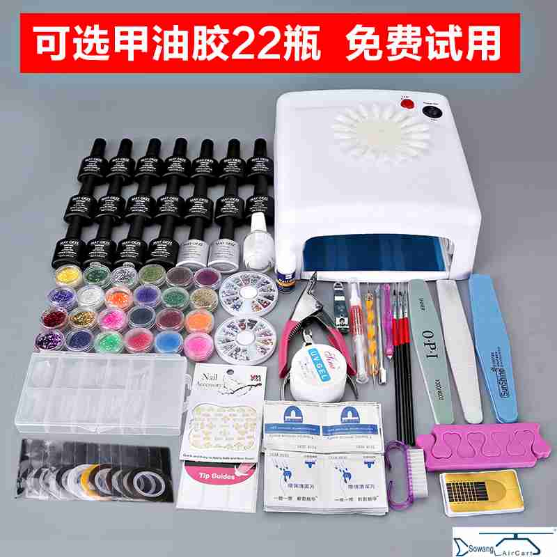 Manicure kit complete shop 12 color nail polish do beginners lasting phototherapy mecha oil glue