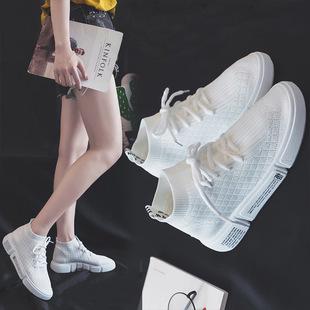 运动鞋女韩版ulzzang原宿百搭小白鞋女透气老爹鞋ins超火的鞋子