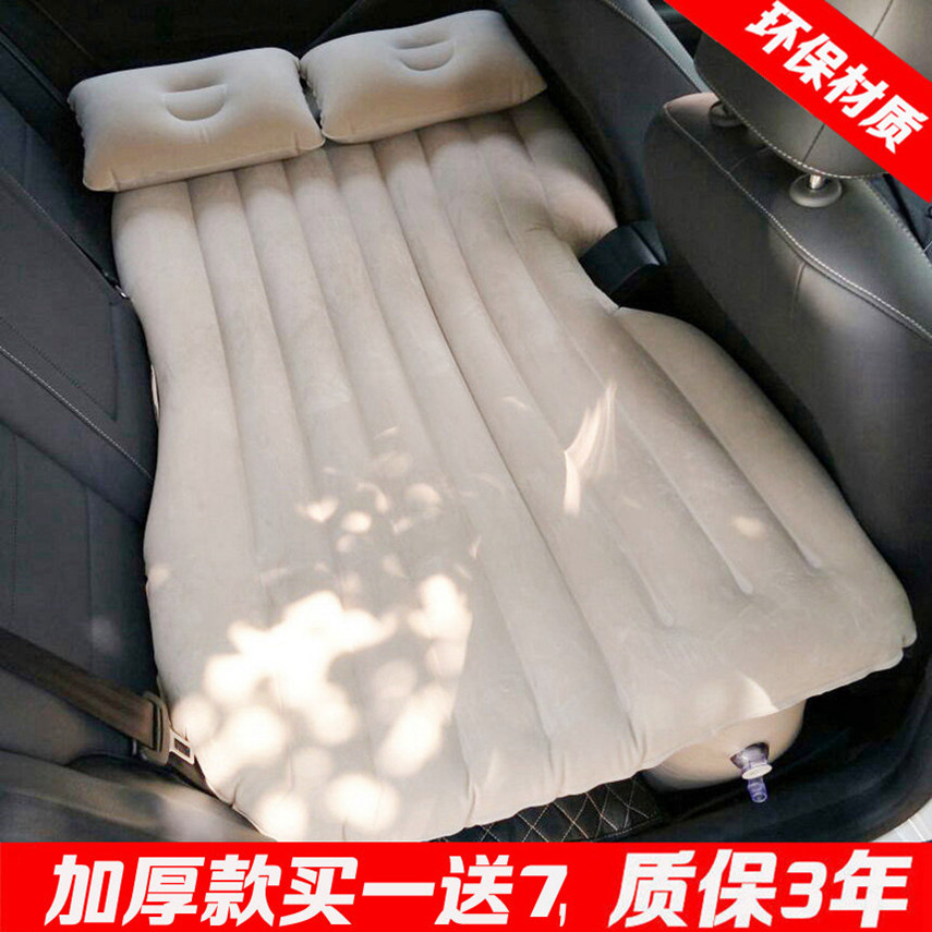 KIA's European Wind Cerato folding car vehicle rear inflatable travel bed bed mattress adult car