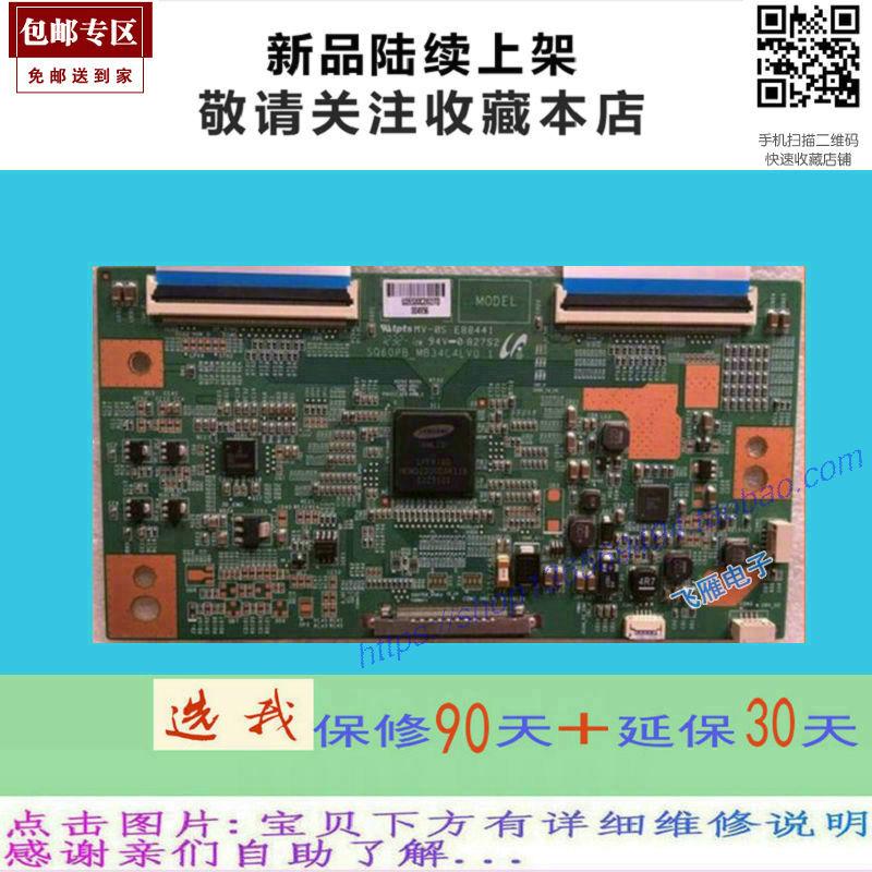 Original haier LE55A700K55 LCD - fernseher einen konstanten Strom hintergrundbeleuchtung - Logic Board y523 Sprache