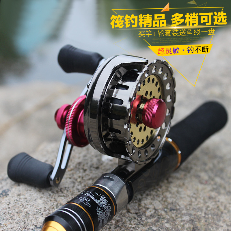 Titanium alloy soft tailed rafts special package mail suit automatic line line raft fishing rod micro lead stem carbon rod