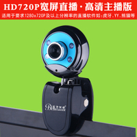 Beauty camera electricity computer network HD broadcast HD live broadcast network encoder encoder zoom