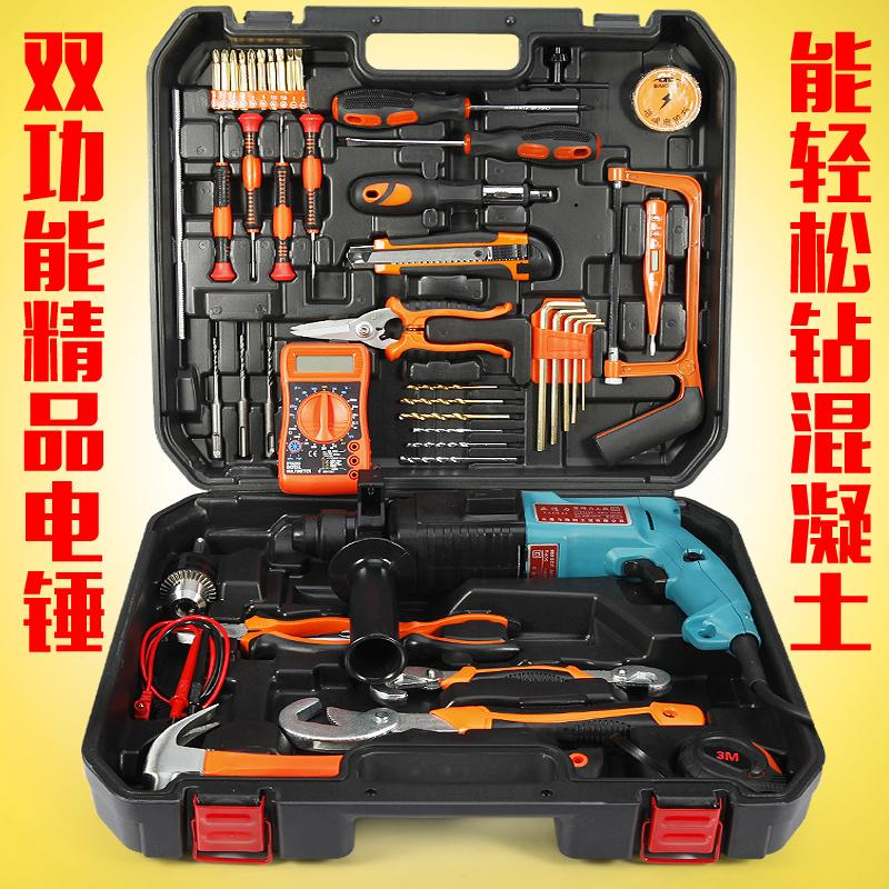 Woodworking toolbox toolbox household electrical box screwdriver set