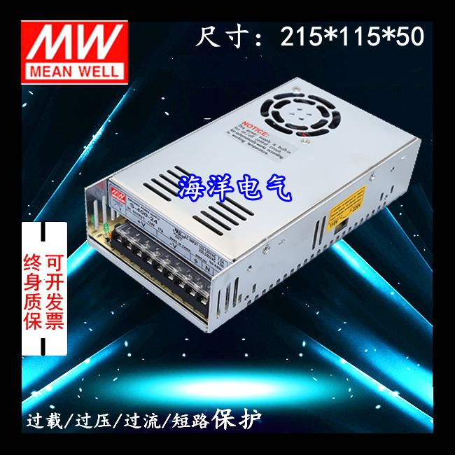 S-400-24v/12v/27v/36v/48v/5vled switching power supply for 400W switching power supply
