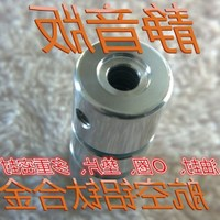 8mm9mm 5.5 bridge bridge bridge aluminum titanium alloy seal hydraulic pipe fittings and constant pressure valve valve Obama