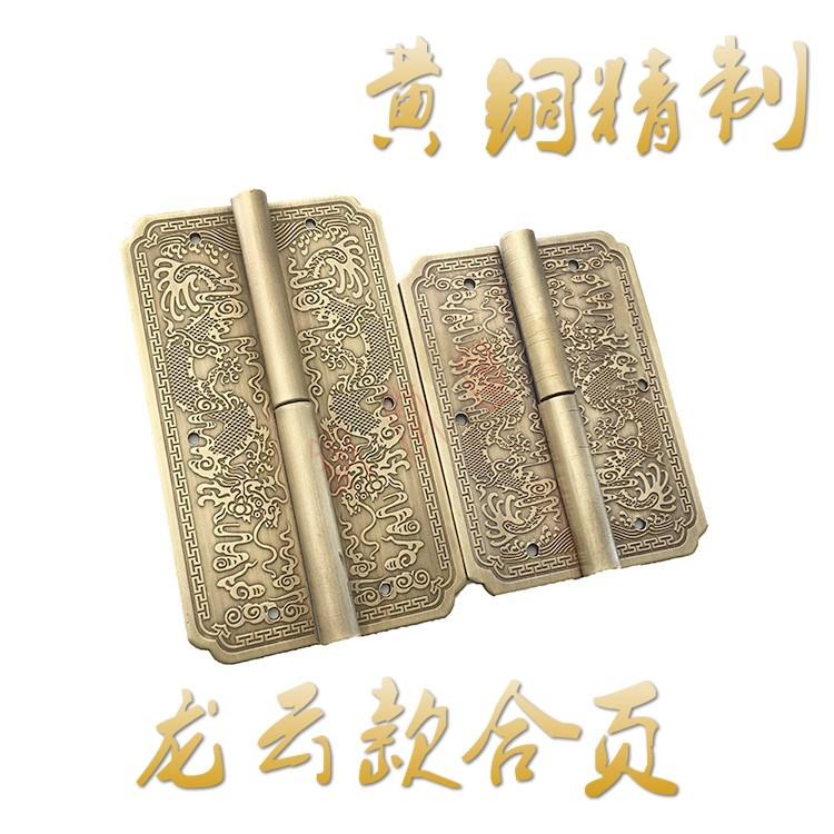 Bisagras de cobre / cobre / bisagras accesorios de hardware de la antigüedad clásica de gabinetes de 2,5 pulgadas de estilo retro de Bisagra