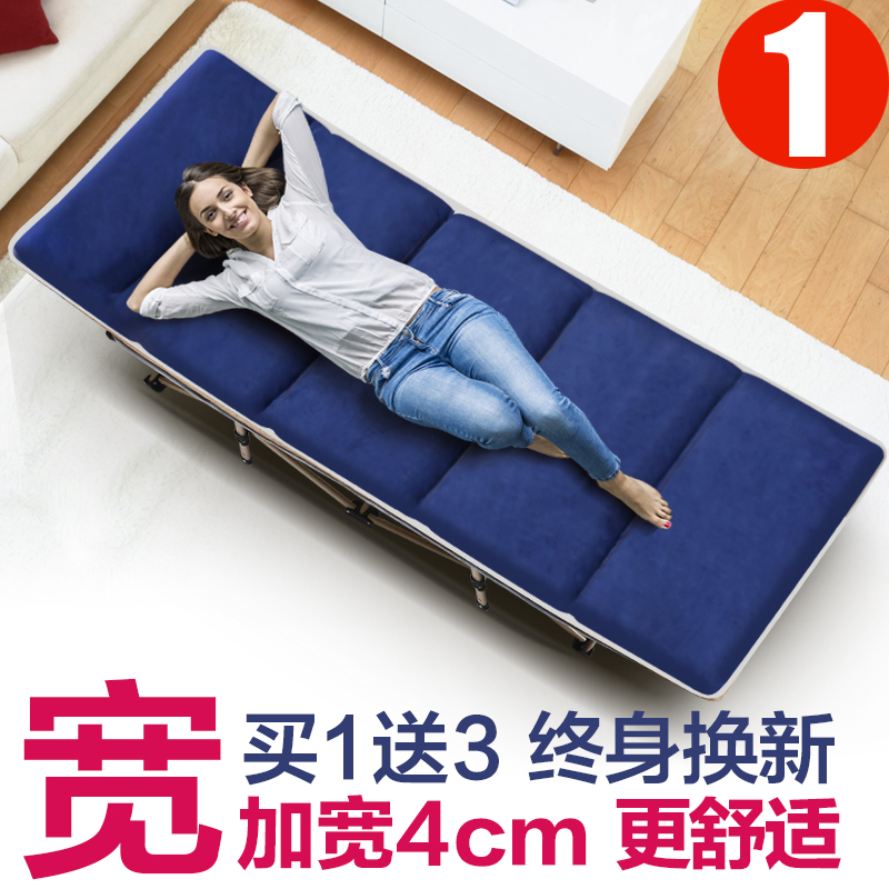 Simple folding bed double bed single bed and portable lunch accompanying the bamboo bed sofa bed