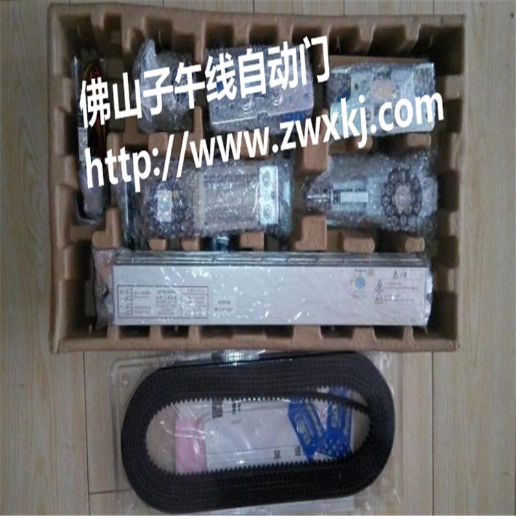 [manufacturer agent] imported Panasonic automatic door motor, Panasonic 120 automatic door unit induction door