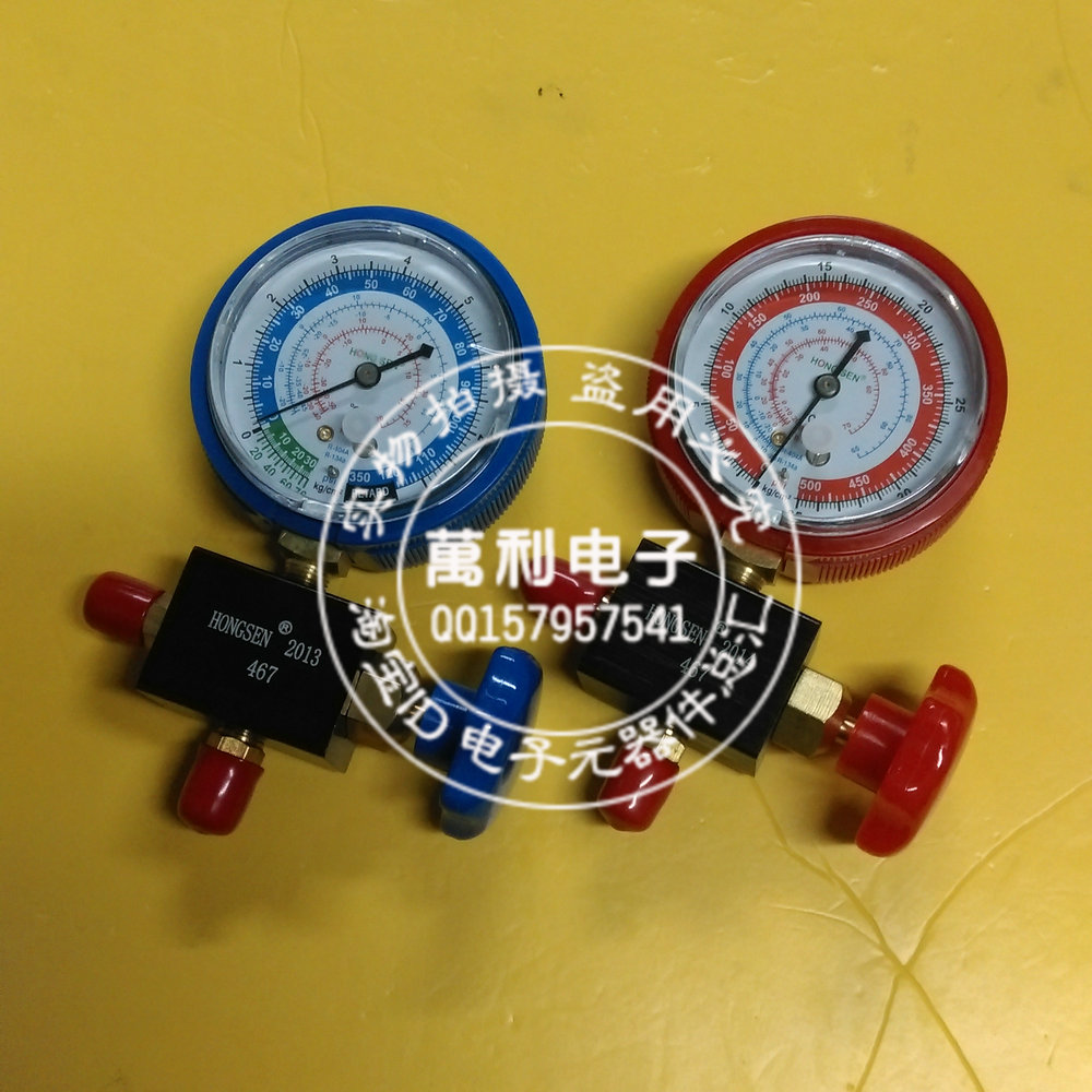 에어컨 높은 저압 시계 CT467 鸿森 더하기 액 폼 게이지 밸브 눈이 가지 시계 R12R22R134600a