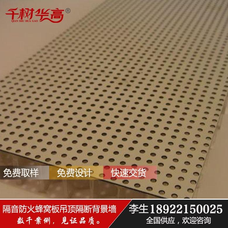 El Centro de peluquería de la calle hospital de cirugía plástica de pared celular de alta protección solar a materiales de ingeniería de techo de aluminio