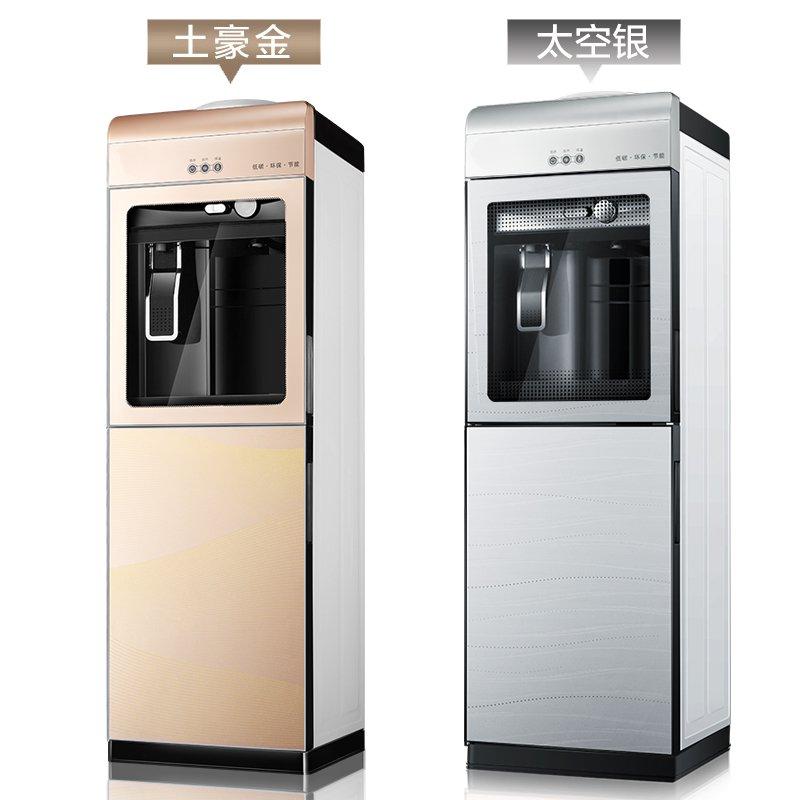 Το ζεστό και το κρύο νερό) κάθετη στέρεο σπίτι πάγου ζεστό νερό ψύξης βραστό νερό μηχανή γραφείου για εξοικονόμηση ενέργειας