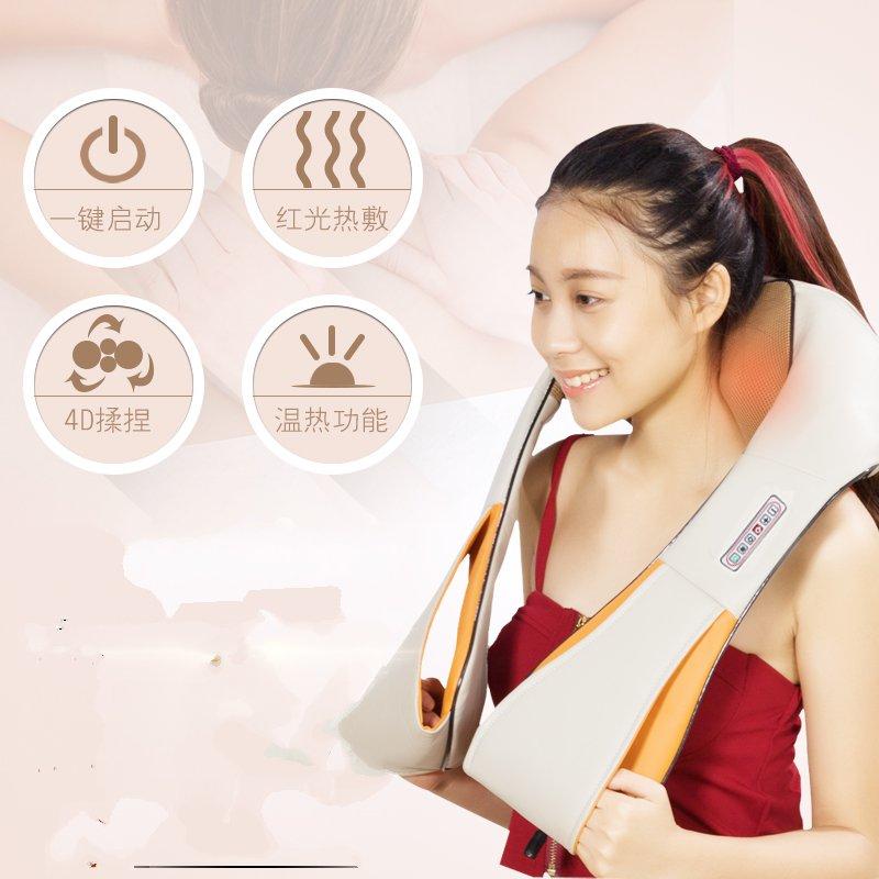 Een massage van huishoudelijke elektrische algemene multifunctionele instrument nek terug nek kussen.