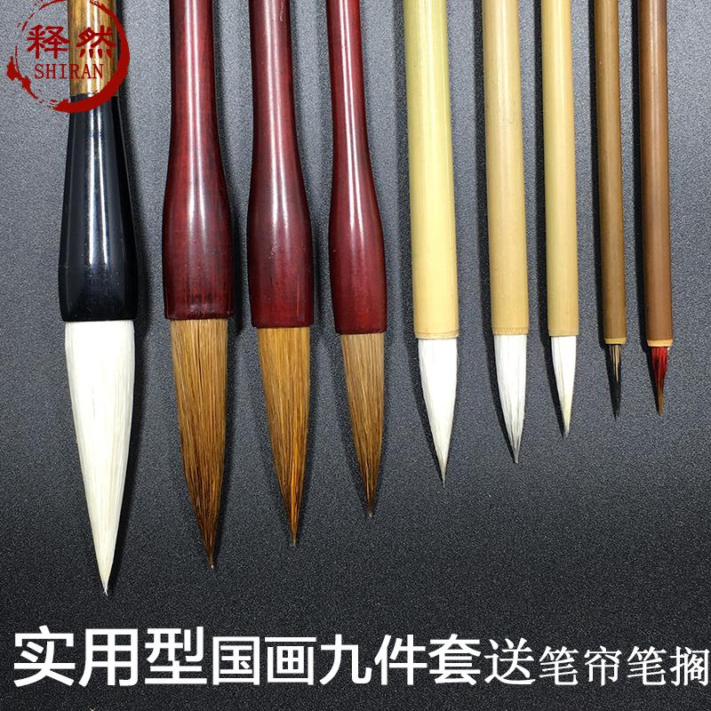 IL dipinto di un pennello rivestiti DI STUDENTI principianti di praticare la calligrafia di strumenti che devono essere bene nel Paesaggio dipinto Blu di donnola di bambù.