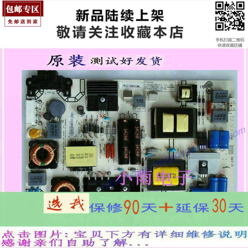 海信 lcd tv állandó áram LED48EC510N48 cm magas hosszabbító bb1154 nyelvű háttérvilágítás emlékeztető