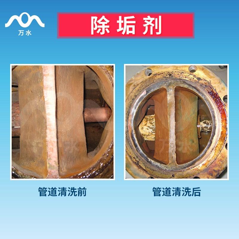 čiščenje cevi za zrak lahko centralna klimatska naprava za čiščenje ro film toplo stroj za čiščenje plinovoda kotel rjo z reverzno osmozo.