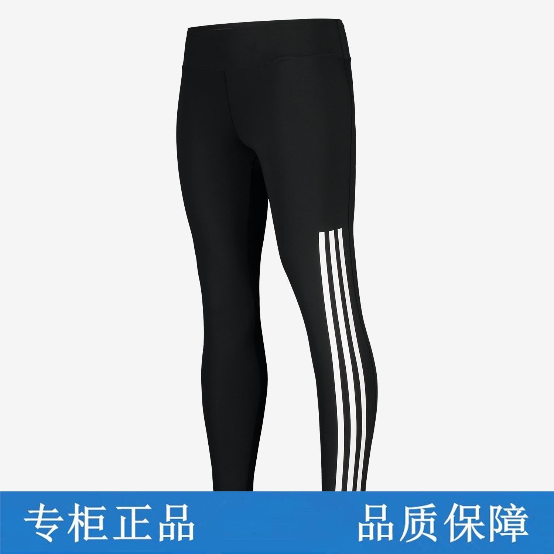 La Nuova formazione Femminile di abbigliamento Adidas Donne in inverno LONGTIGHT stretti I pantaloni AJ5052