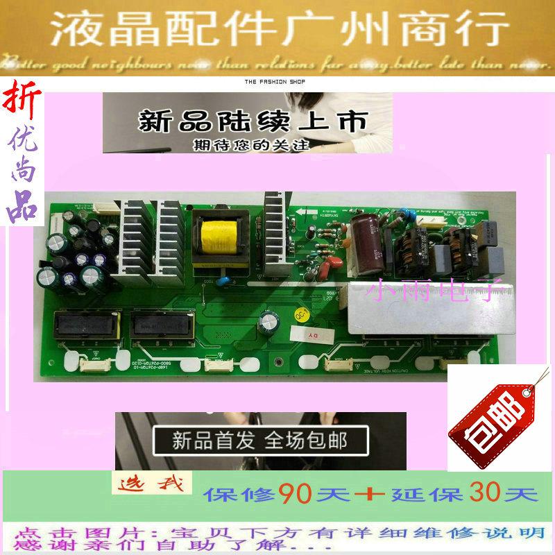 นิ้ว LCD โทรทัศน์ Skyworth 26L08HR26 กระแสคงที่ทำให้หนึ่งปีหรือแหล่งจ่ายไฟแรงดันสูงแผงเมนบอร์ดดิจิตอล
