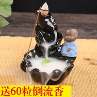 The smoke flow back burner furnace room sandalwood incense pot creative ceramic burner bedroom