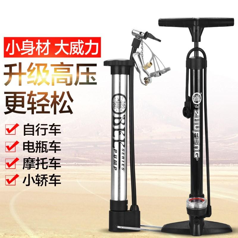 ปั๊มแรงดันสูงของผึ้งที่จักรยานเสือภูเขามินิแบบพกพาชาร์จรถยนต์รถจักรยานยนต์ไฟฟ้าจักรยานบาสเกตบอล
