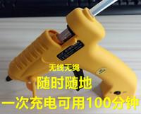 оттепель клей пистолет клей пистолет 10w беспроводной зарядки батареи типа по всей стране тепловой клей пистолет пистолет тепловой тепловой соль