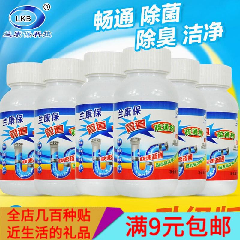 - Kang verwahrung der kanalisation Pulver ausbaggerung des Agenten toilette und Küche Bad wc - sachen ätzend - Bagger - Agent
