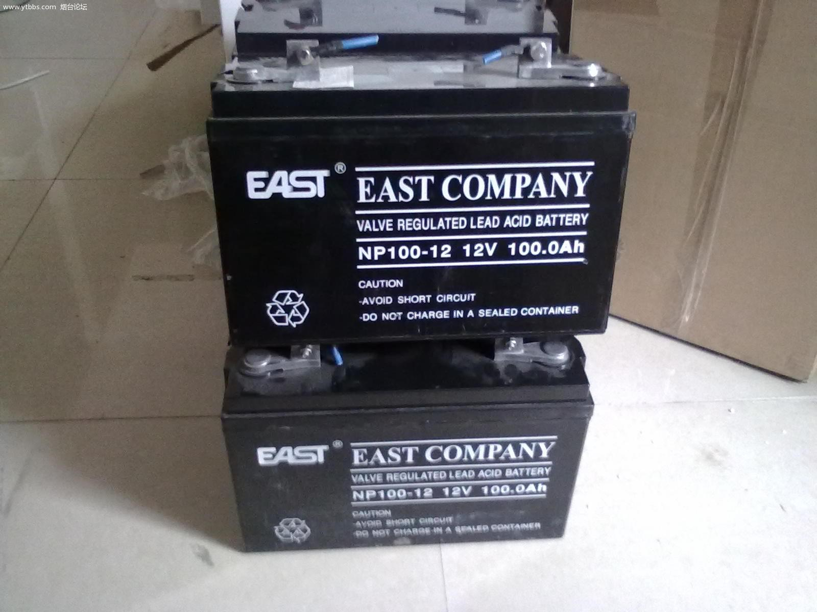 El original de este auténtico 12v38ah batería / este NP38-12ah / UPS DC especial de pantalla.
