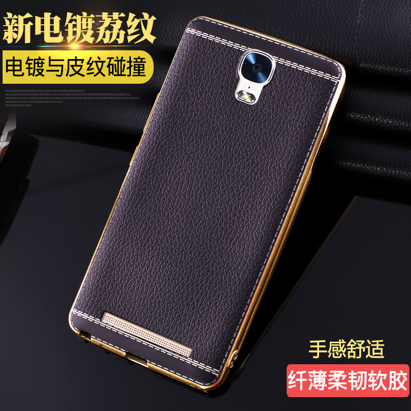Jin m5plus mobile phone shell silicone full wrapping gn8001 mobile phone sets of simple and soft shell fall protection set
