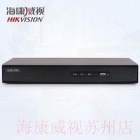 Hikvision 8 Canal Coaxial HD DVR DVR Host DS-7808HQH-F1 / N