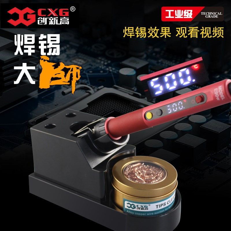 Digital display adjustable temperature electric iron set, welding pen, home industrial grade mobile phone maintenance, electric iron, high power direct sales