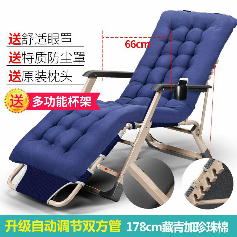 A folding chair chair bed chair office couch lazy afternoon leisure sofa sofa cushion