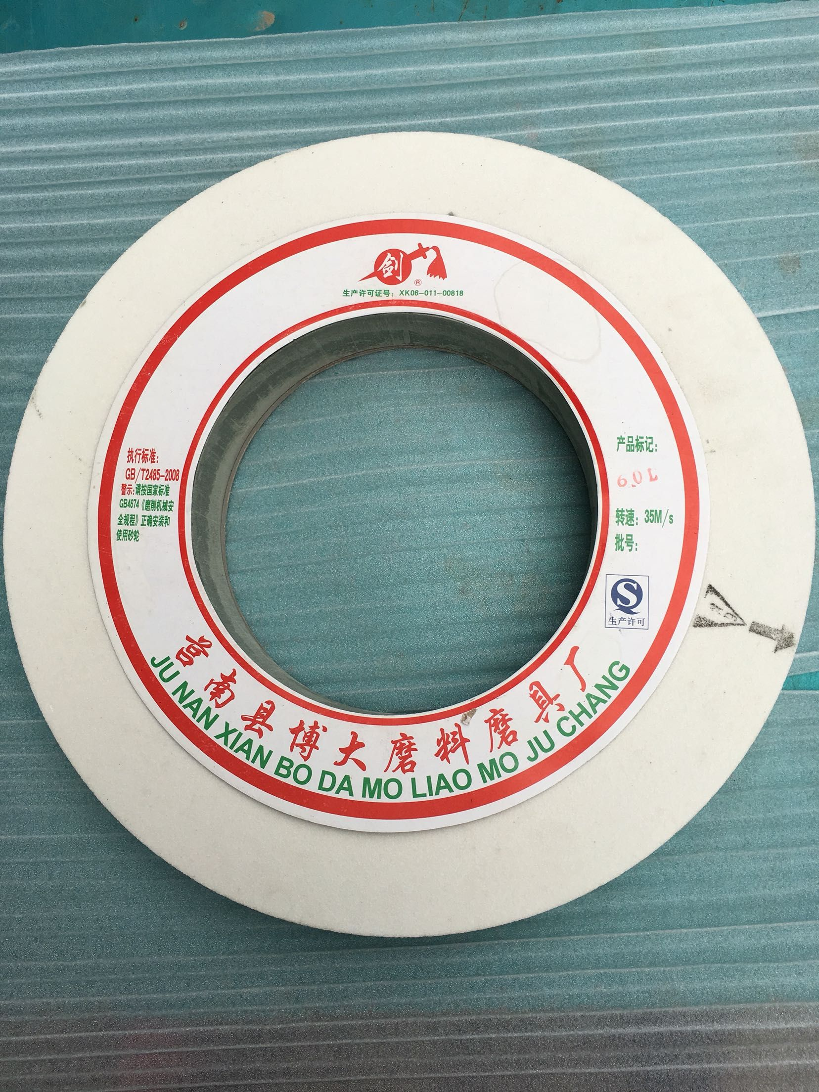 The factory directly sells the Dragon Sword grinding wheel, the ceramic grinding wheel grinder, the grinding wheel, the large flat grinding wheel, the outer circular grinding wheel 400500