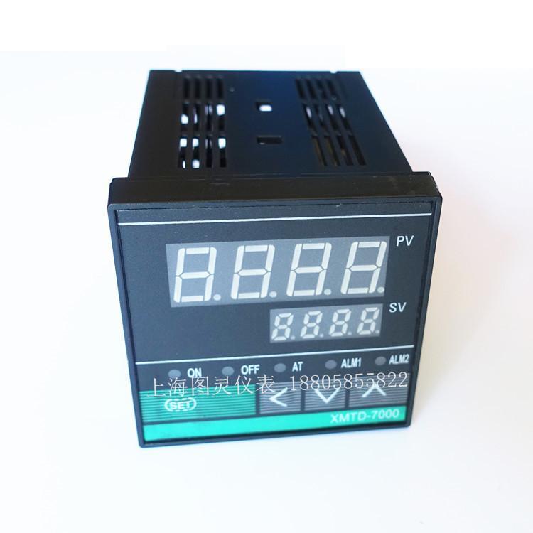 intelligente pid temperature controller XMTD-700060006411641274117412 termostat temperaturstyring tabel