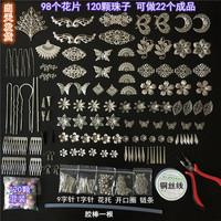 Material package handicraft accessories package DIY bronze jewelry Fazan handmade handmade hair headdress novice