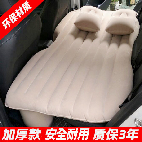 Audi Q7suv general car rear row inflatable truck mounted travel mattress