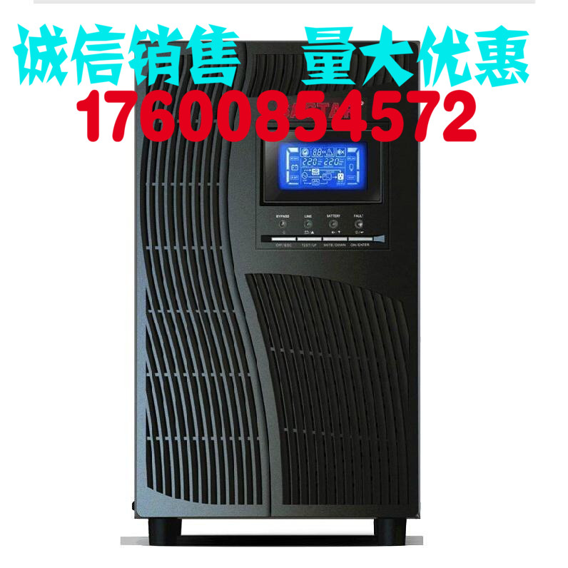 American SAGTARUPS uninterruptible power supply, 3C3-100KS80KWUPS power frequency machine host mail