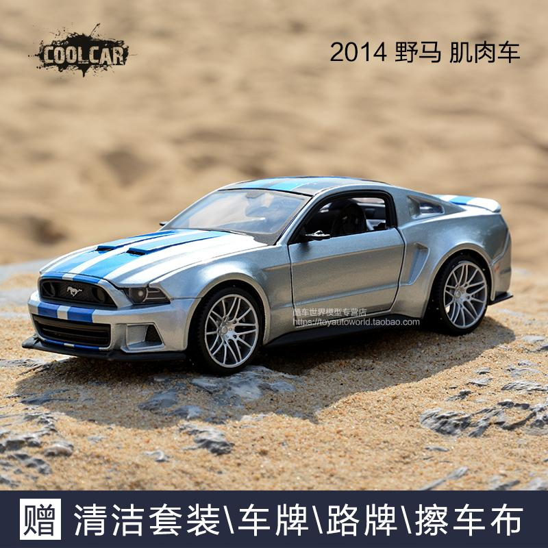 Ford 1:24 Mustang Shelby static simulation model of automobile base alloy ornaments gift collection