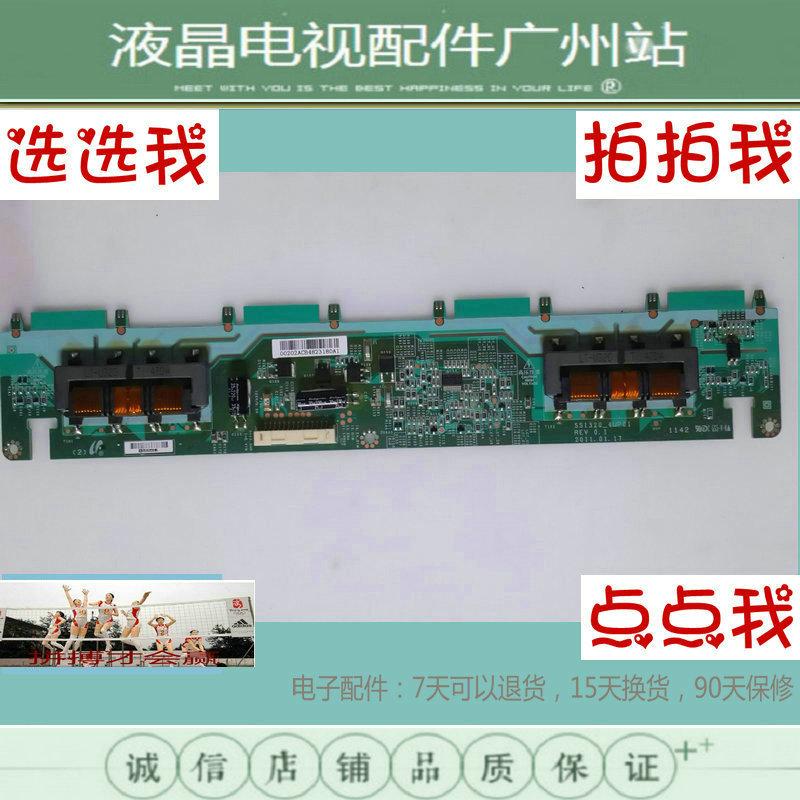 La carte logique télévision à affichage à cristaux liquides d'une carte d'alimentation TCLL32C1232 haute pression de la carte numérique principale CT3403