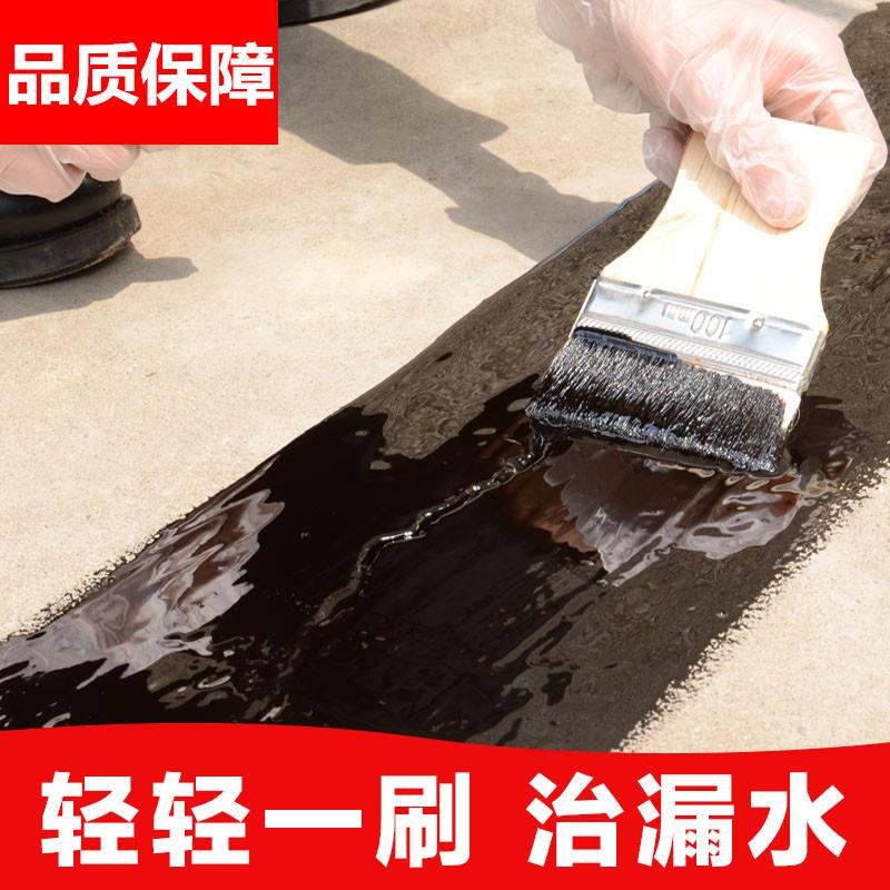 öntapadó fólia tető szigetelő tetejéről vízálló bevonatok 彩钢 watt (átalakítva aszfalt 胶漆 helyére