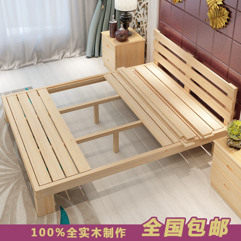 Double bed adult custom 1.21.51.8 package post bed solid wood bed tatami bed single bed