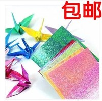 Shipping DIY origami paper-cut color pearlescent paper flash paper handmade paper paper paper paper cranes in children 15X15