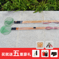 Telescopic fishing rod fishing rod fishing rod brailer double fishing fishing rod set 3 meters full set of insulation and lightning y delivery