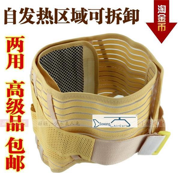 自発熱護ベルト暖かいベルトトルマリン熱あぶるの磁力療法金持って腰ベルト鋼板