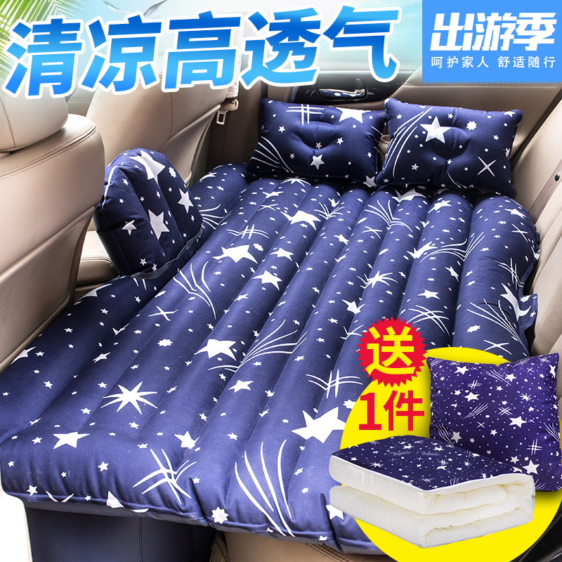 SUV special Roewe RX5eRX5 car trunk inflatable mattress bed folding travel car thickened Che Zhenchuang