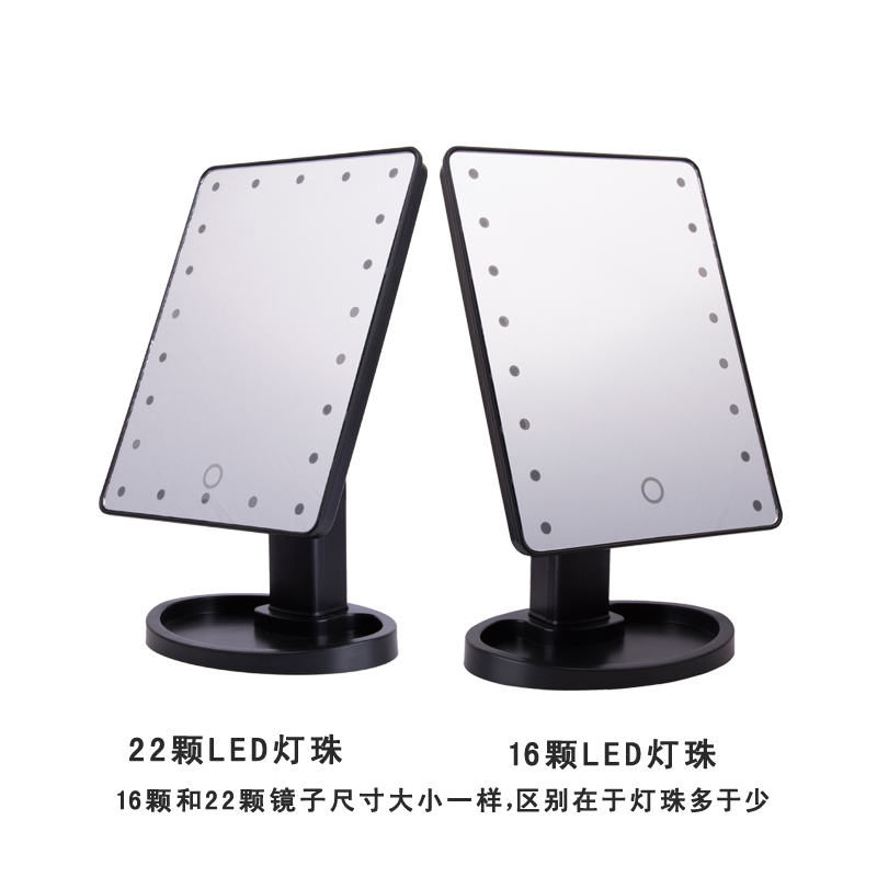 LED light touch screen make-up mirror charging high definition magnifying screen rotary table toilet portable dormitory mirror ceremony
