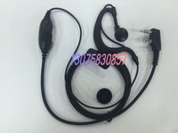 Motorola SMP418 A8GP3688 walkie-talkie Haoyitong M head universal durable soft headset headset cable