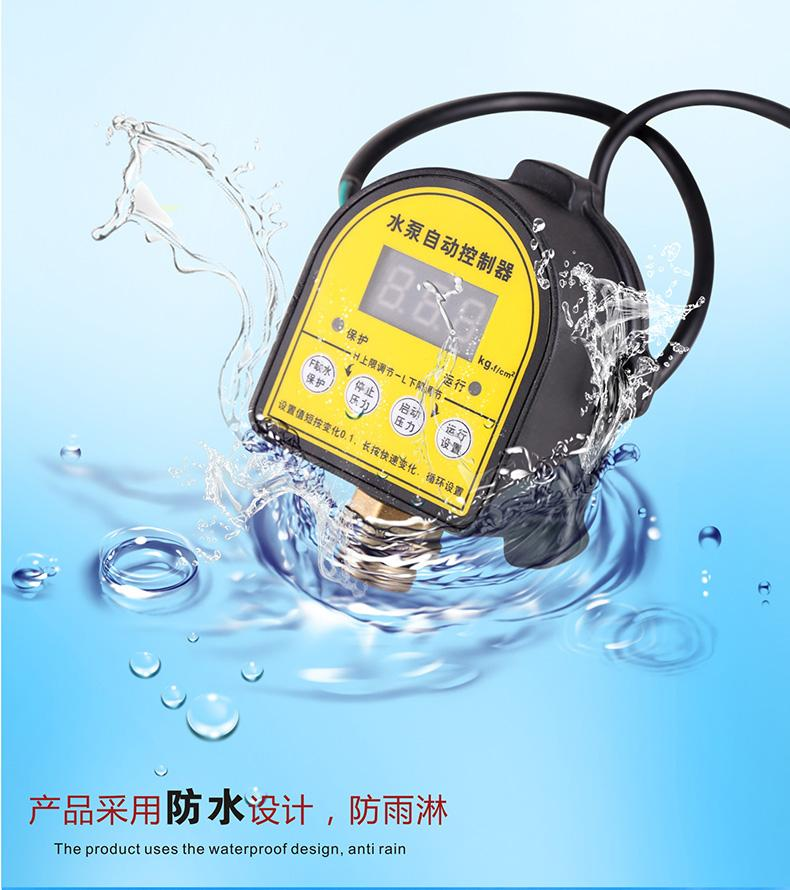 Non pressure water supply controller with intelligent digital display automatic pressure switch and microcomputer home booster self suction pump