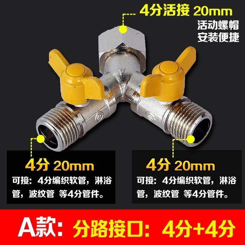 brass se ventil cevi v svileno nit odebeljen grelnika vode za tekočo vodo baker baker kroglasti ventil 4% 6%
