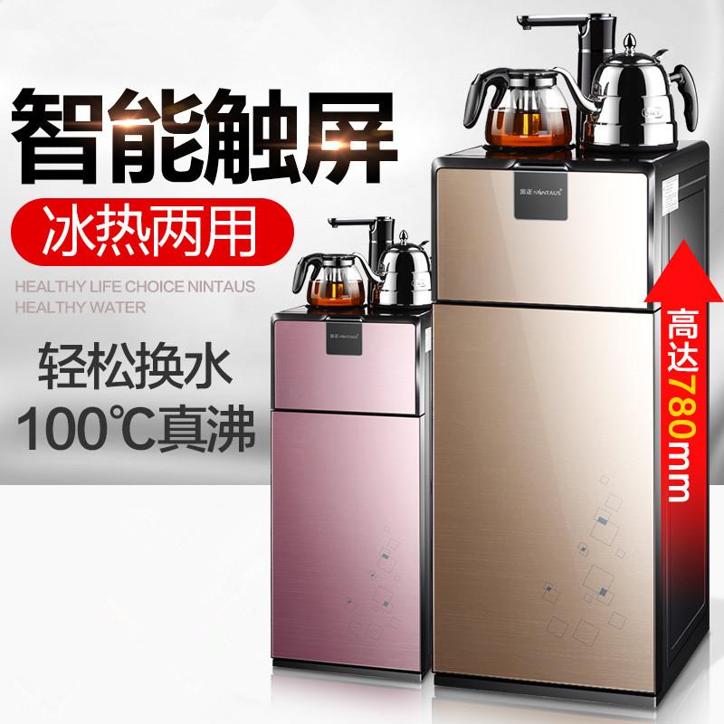 κατακόρυφη ψύκτη πάγο με ζεστό και κρύο σπίτι ζεστό βραστό νερό ψύξης διπλό γραφείο σκόνη το ποτήρι για την εξοικονόμηση ενέργειας.